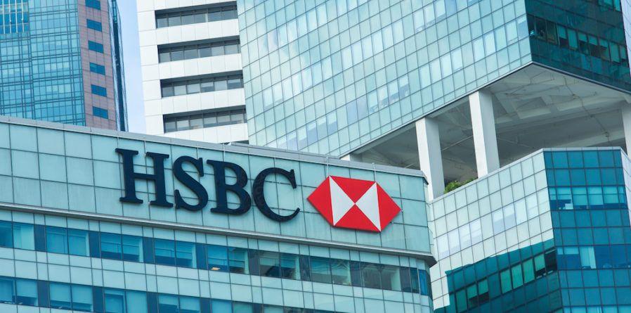 الرهن العقاري الوطني الأجنبي HSBC